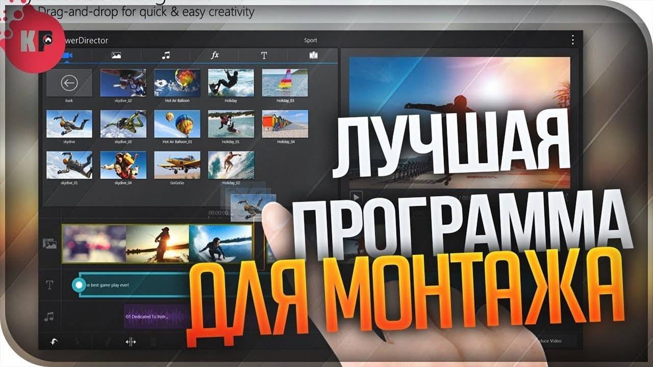 Как редактировать видео в тик ток в профиле после загрузки на андроиде и айфоне
