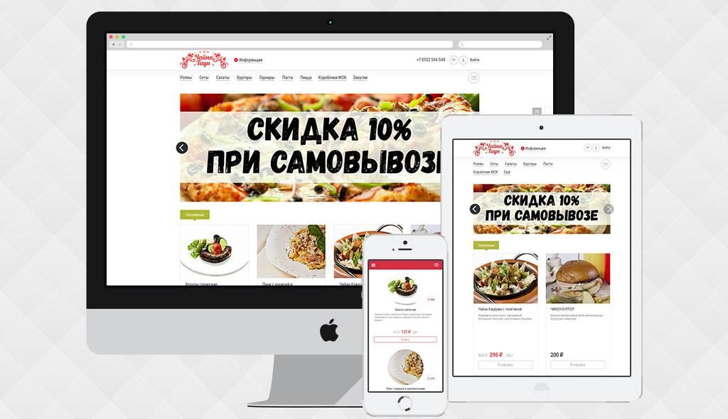 Стикер заказ еды в инстаграм: как работает и как добавить в сторис