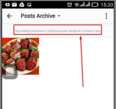 Как вытащить фото из архива инстаграм и вернуть в ленту