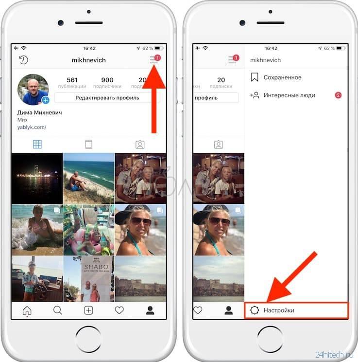 Как загрузить и опубликовать видео в инстаграм больше 1 минуты