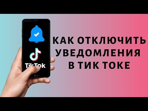 Комментарии в тик ток: как включить, ответить и удалить | tktk-wiki