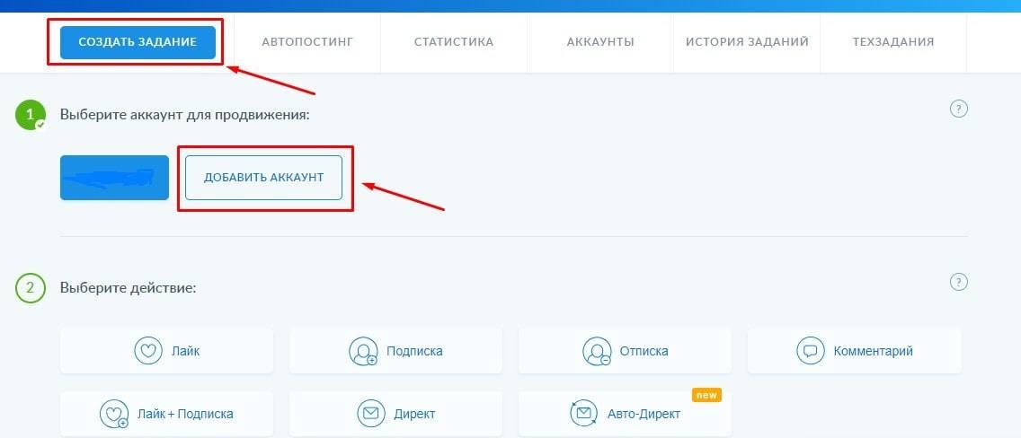15 сервисов отложенного постинга в инстаграм