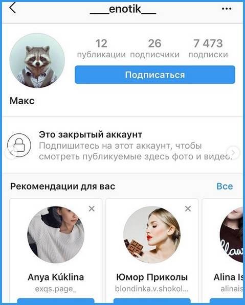 Чем опасны боты в instagram? | spamguard