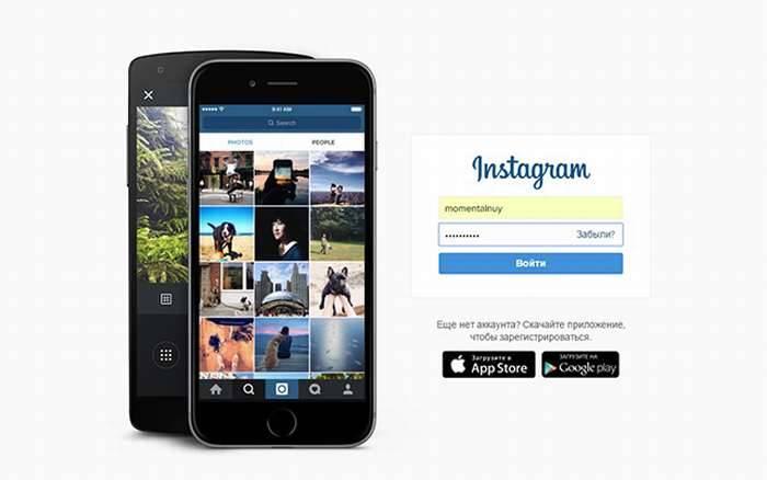 Как сохранять себе понравившееся фото или видео из instagram