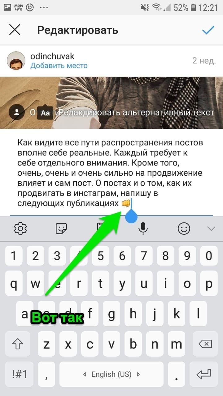 Как делать хештеги в инстаграме и как правильно их писать
