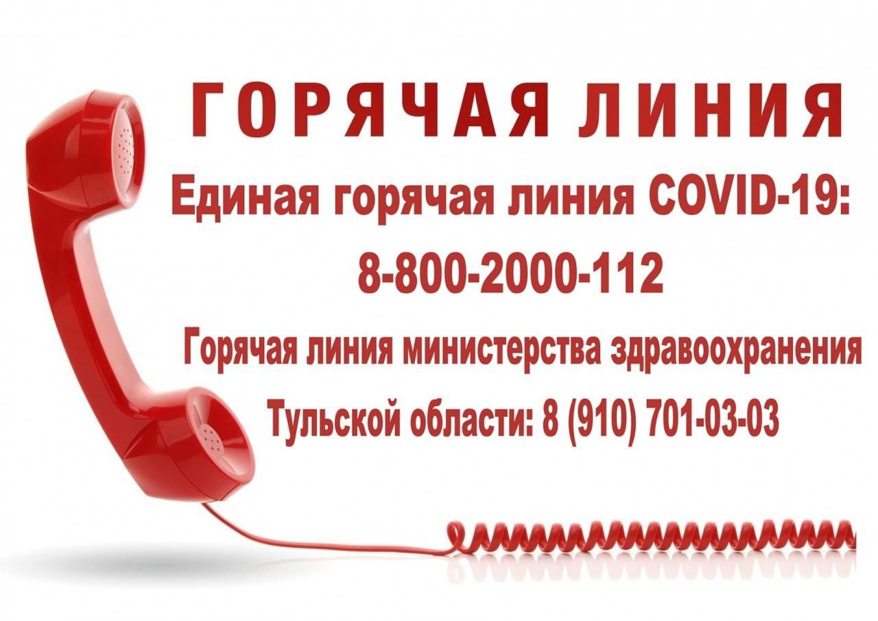 Горячая линия iqos (айкос): телефон службы поддержки, бесплатный номер 8-800