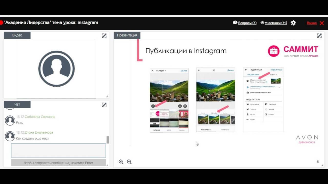 Программы для инстаграмма: топ приложения, редактор на андроид, айфон, рамки, оформления постов