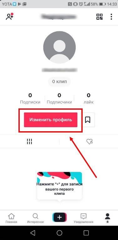 Как отправить видео в тик токе другу? налаживаем контакт