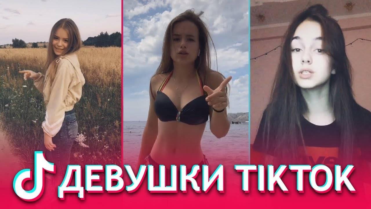 Катя голышева [тик ток] биография. фигура. рост и вес тиктокерши