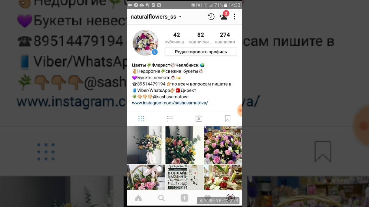 Как красиво оформить аккаунт в инстаграм. оформление шапки профиля, страницы и постов