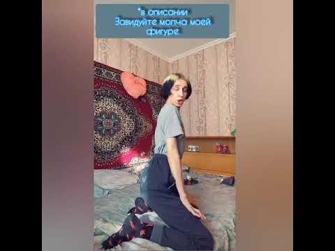 Даша корейка (тик ток): биография, сколько лет, личная жизнь