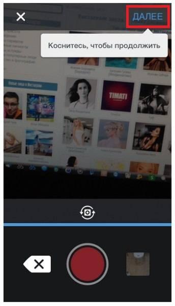 Как ускорить видео в инстаграме: как сделать замедленное, ускоренное, для iphone