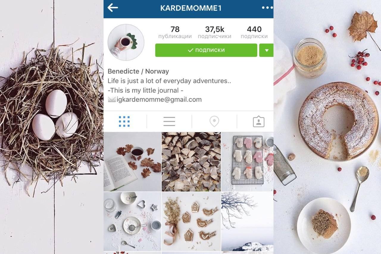 Программа продвижения в инстаграм самостоятельно: масслайкинг, официальная реклама и блогеры