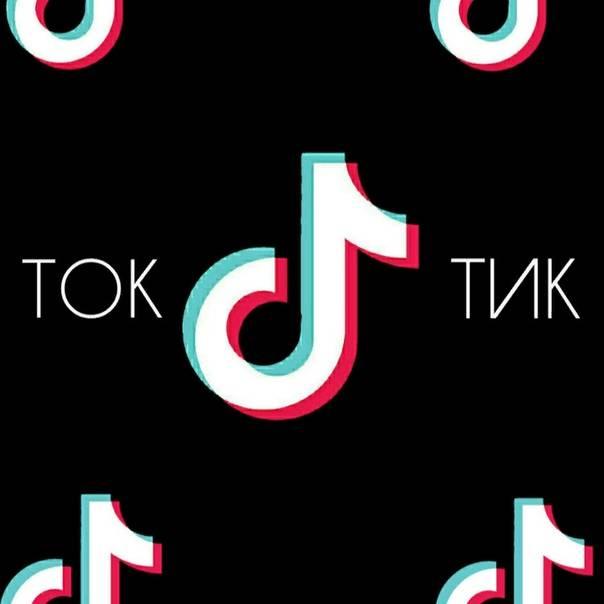 Гифки tik tok – стикеры на видео