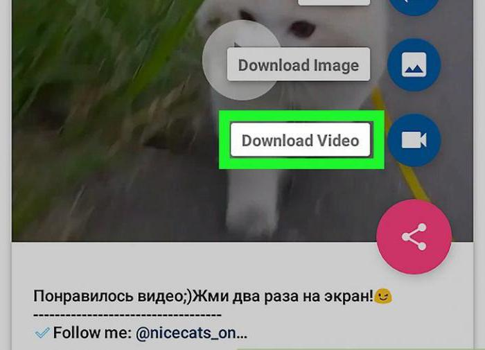 Как сохранить видео в instagram на ipnone