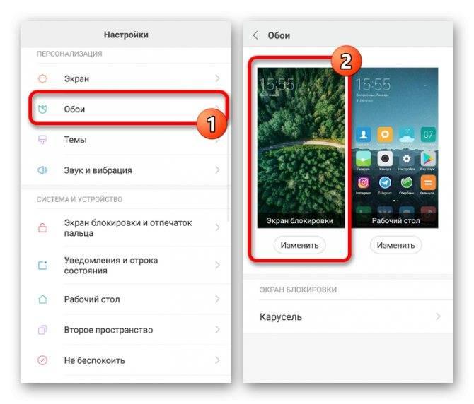 Живые обои в тик ток: удобная фишка приложения