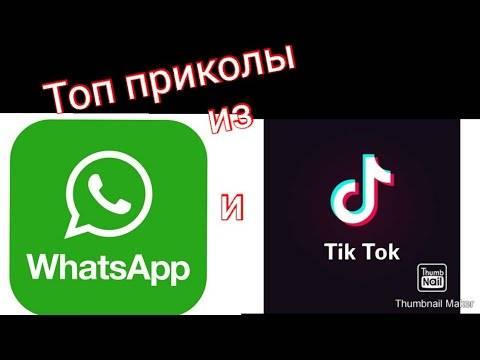 Как поделиться клипом из тик тока во вконтакте