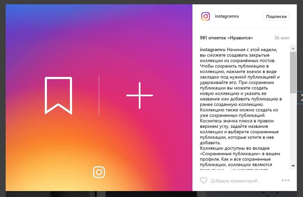 Как добавить кнопки действия в инстаграм (instagram) - fireseo