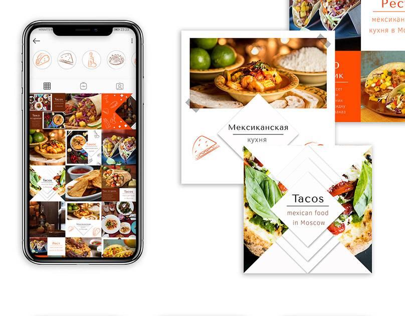 Как работает стикер заказ еды в инстаграме