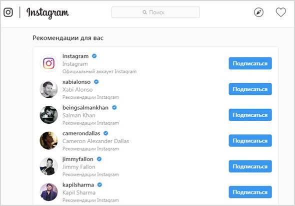 Синяя галочка в инстаграм: как получить статус проверенного аккаунта в instagram | новости apple. все о mac, iphone, ipad, ios, macos и apple tv