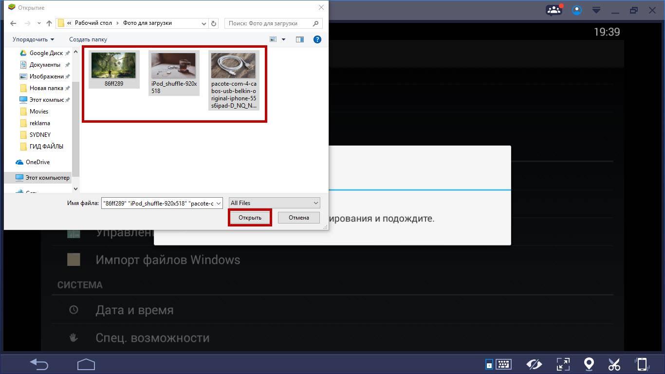 Как добавить фото в инстаграм с компьютера: можно ли, без программ, онлайн
