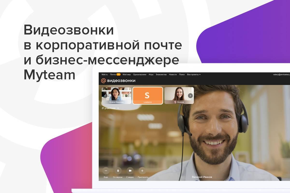 Звонки и видеочат в инстаграм: как начать или отключить