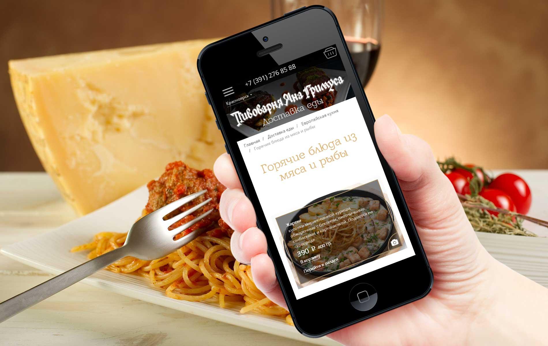 Кейс: увеличили количество заказов в4раза для доставки еды при romiв 592%
