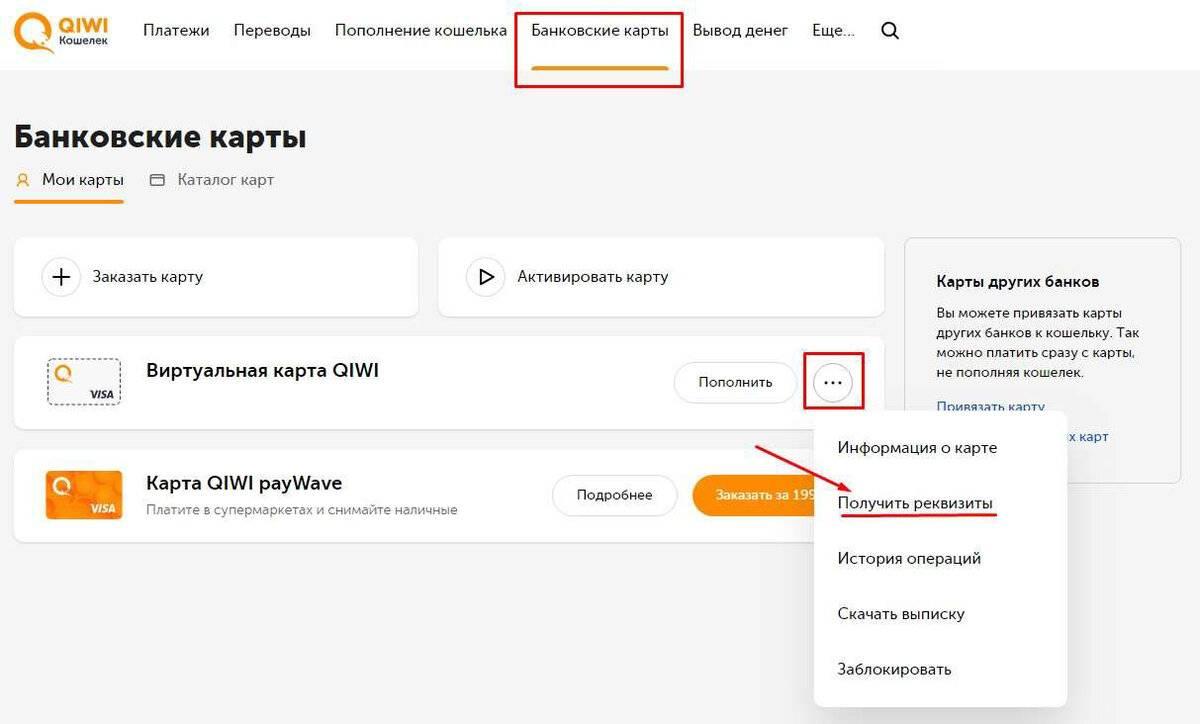 Как включить монетизацию в тик токе, какие условия и сколько можно заработать на монетизации tik tok
