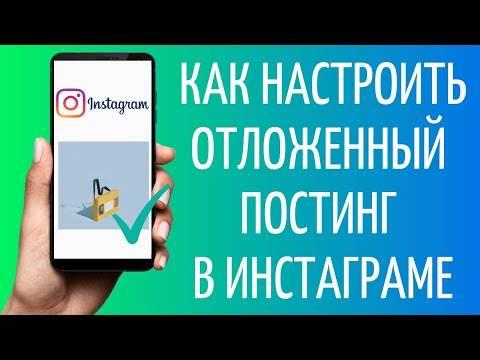 Как избежать блокировки аккаунта инстаграм при продвижении