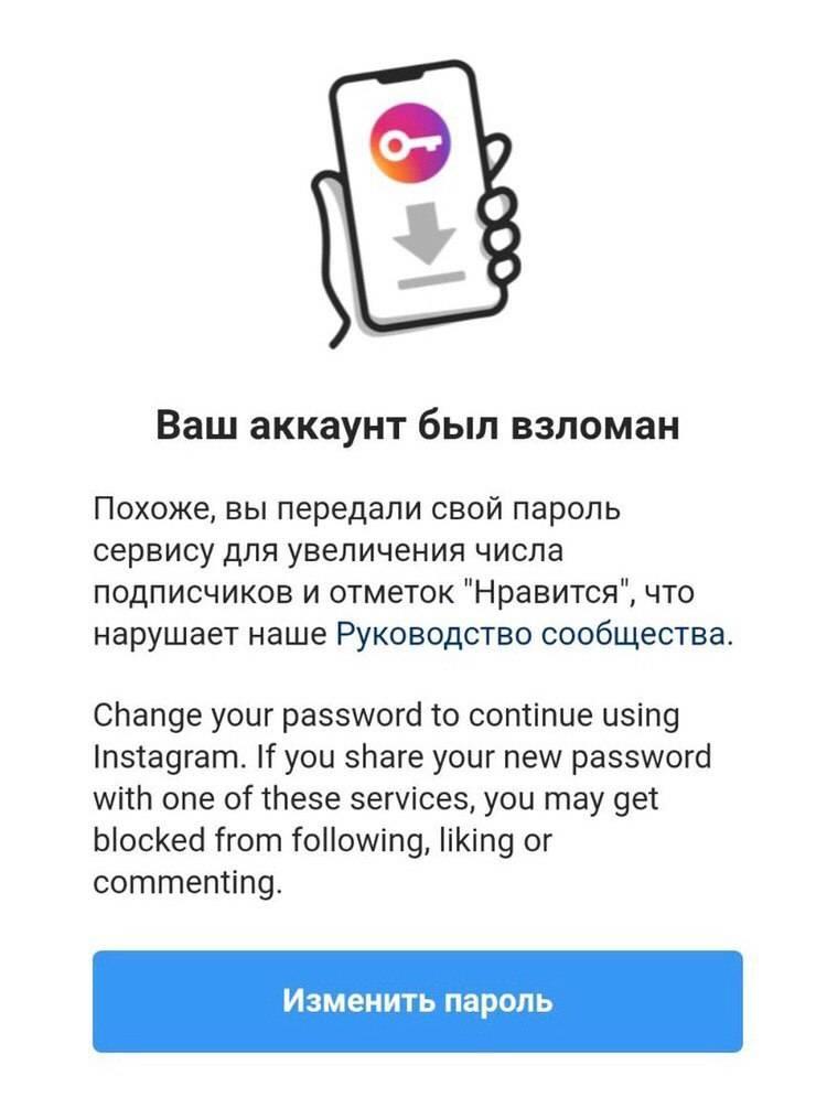 Отложенный постинг в инстаграм бесплатно: 13 сервисов | misterrich.ru