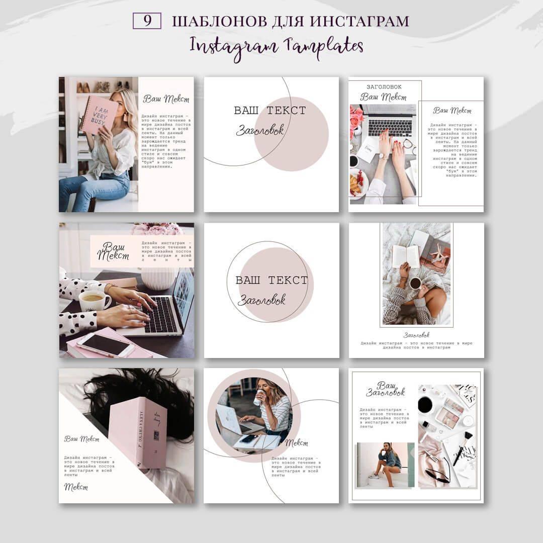 Бизнес аккаунт в инстаграм: как создать и настроить профессиональный профиль для бизнеса в instagram