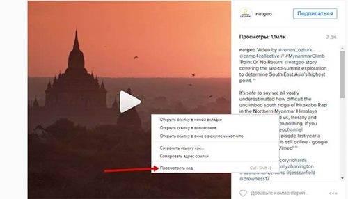 Как скачать фото из инстаграма на компьютер и смартфон – блог instaplus.me