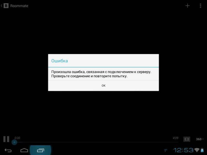 Инстаграм не грузит видео: причины почему не грузится, не могу выложить в сторис, невозможно опубликовать на андроиде, ios