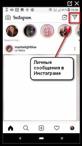 Настройки истории в инстаграм: редактирование во время создания и после публикации stories