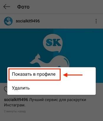 Как удалить второй аккаунт в инстаграм и убрать лишний профиль из списка