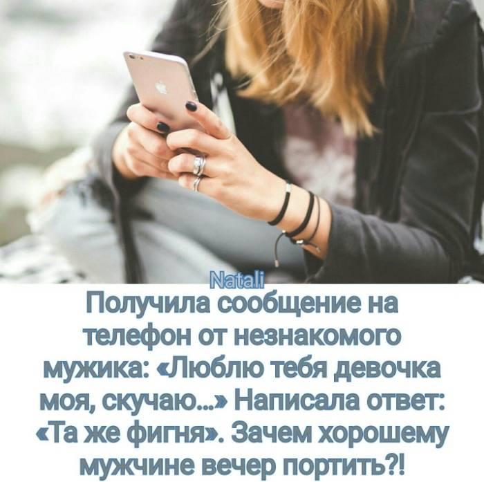 Почему в инстаграмме не показывает истории: пропали сторис друзей, на андроид, не отображаются на айфоне
