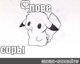 Как использовать мемы в тик ток ✩ tikstar.ru