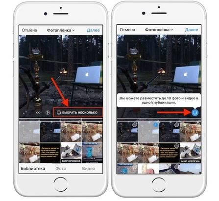 Популярные форматы для видео в инстаграм