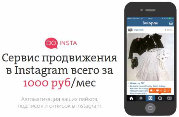 Как заработать в instagram - 100% работающий способ раскрутки инстаграм