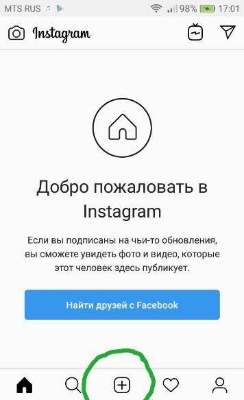 Создание видео для instagram | supa