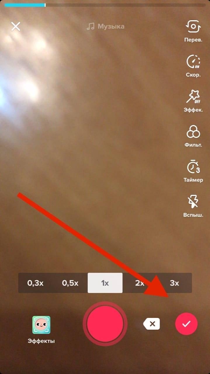 Эффекты для видео в тик ток: как делать волны, добавить