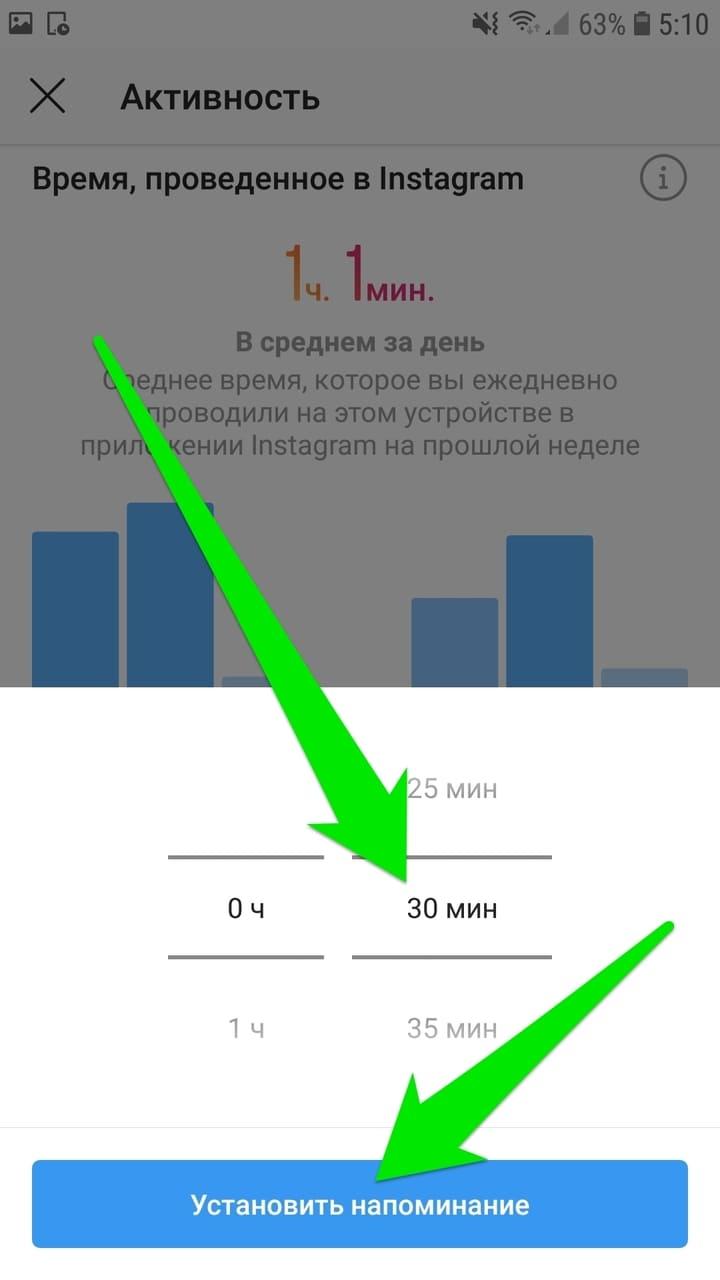 Как посмотреть статистику инстаграм 2020