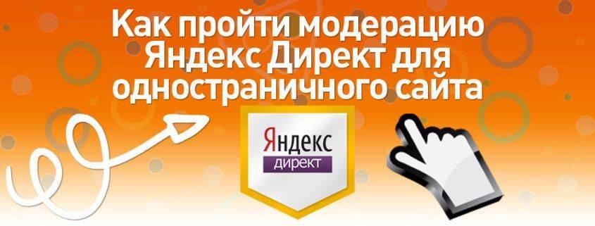 Реклама в tiktok – пошаговое руководство | ru-android.com