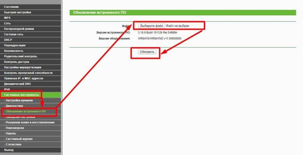 Как запретить доступ к сайтам на wi-fi роутере? или разрешаем доступ только к некоторым сайтам