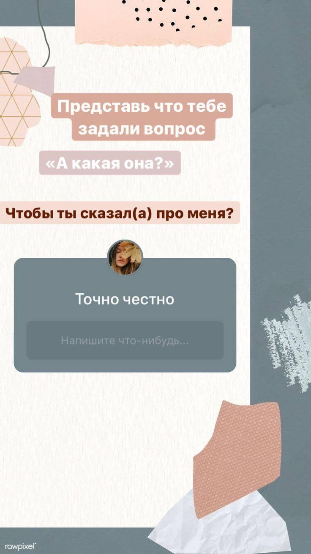Крутые лайфхаки для сторис в инстаграм. хэштег: всемхорошегодня