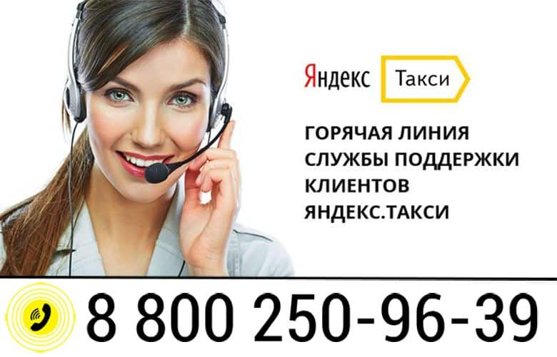 Телефон горячей линии сбис, служба поддержки сбис, бесплатная горячая линия 8-800