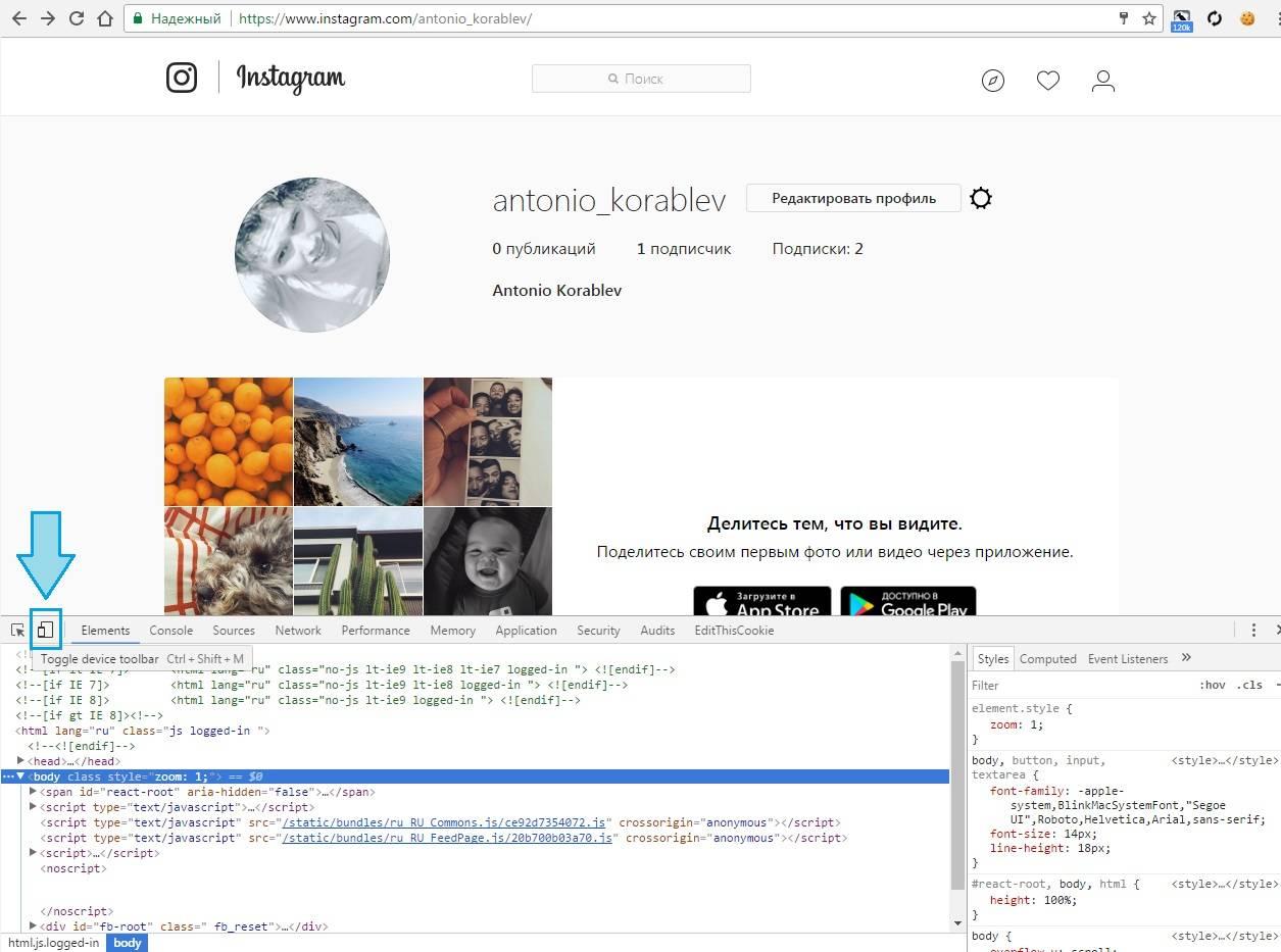 Как добавить фото в инстаграм с компьютера используя браузер, приложение и другие варианты