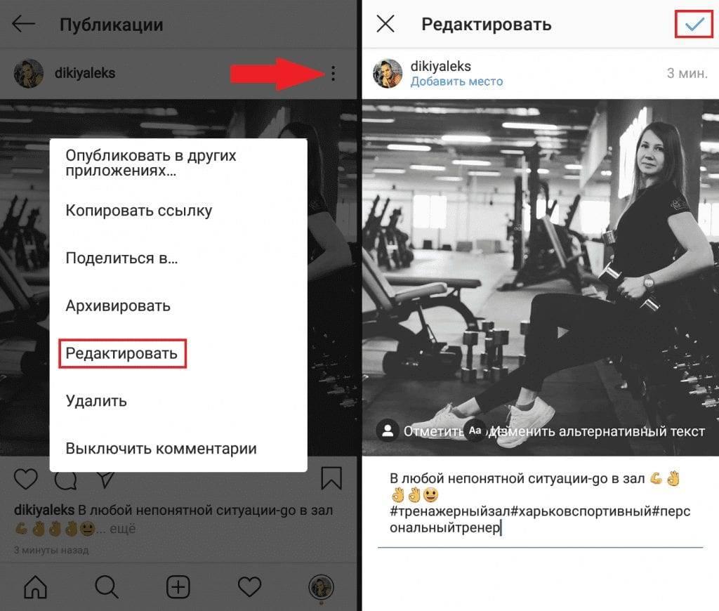 Статусы для инстаграма: девушкам и парням на русском и английском языках