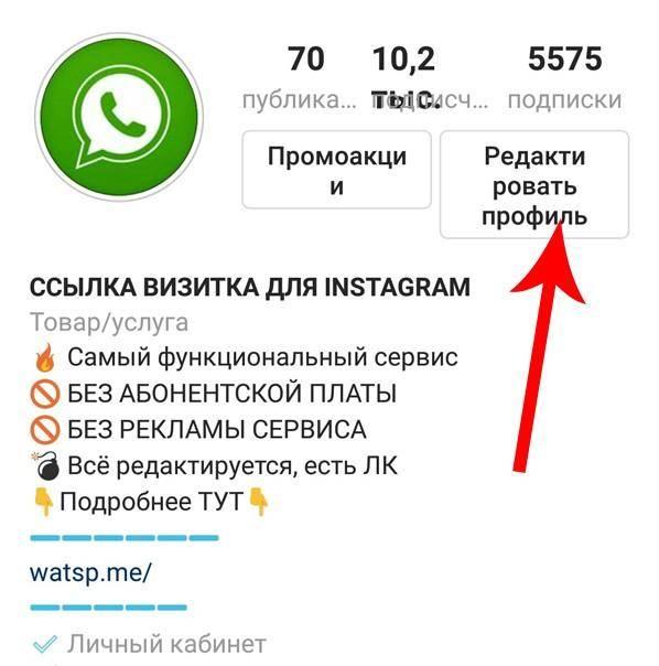 Как переслать видео из инстаграмма в ватсап: способы отправки