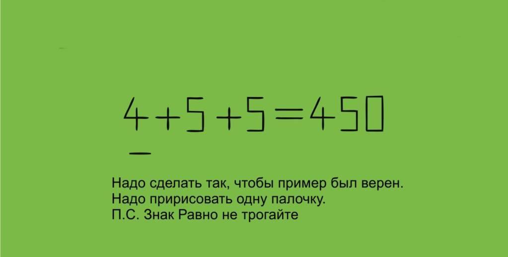 Загадки на логику с подвохом в картинках для детей. логические вопросы с ответами. смотреть сложные загадки. вопросы из детских журналов.